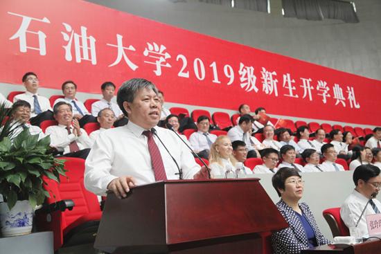 中国石油大学(华东)校长郝芳:卓越之道臻于至善