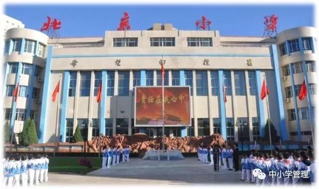 北京小学70年育人之路:与新中国同命运与首都同呼吸