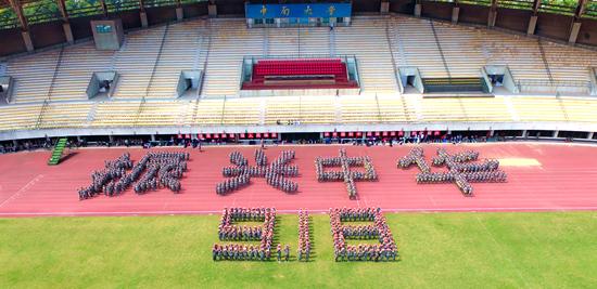 """难忘""""九一八"""",中南大学千名新生上了一堂特殊爱国课"""