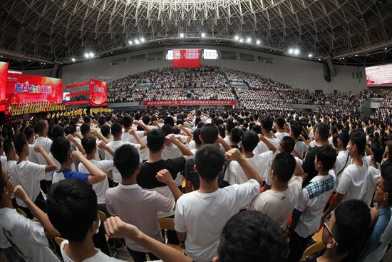 中国石油大学(华东):以青春的名义向祖国宣誓