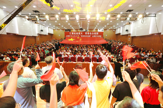 中国矿业大学(北京):汇聚实践星火 青春服务祖国