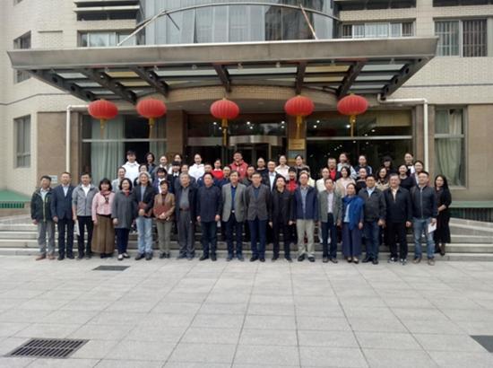网上赚钱方法:北京舞蹈学院举行2019年国家社科基金艺术学重大项目开题论证会