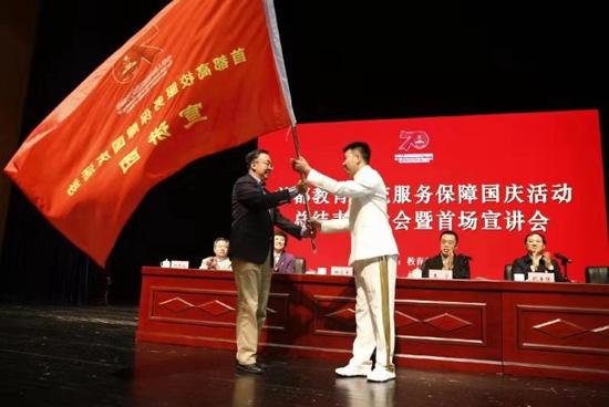 首都教育系统举行服务保障国庆活动总结表彰大会