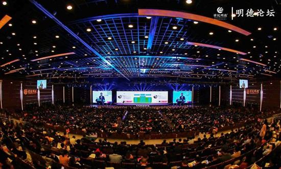 中国教育明德论坛聚焦中国基础教育改革70年