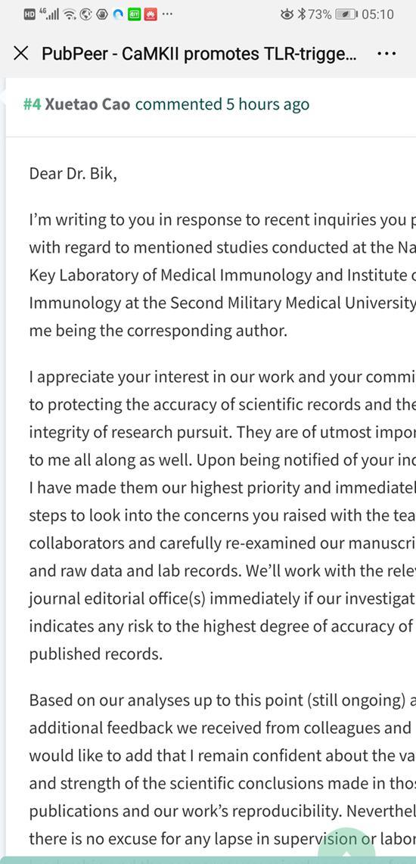南开大学校长回应对其论文的质疑:充满信心