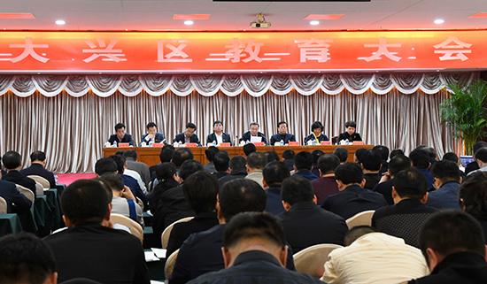 http://www.bjgjt.com/beijingxinwen/89543.html