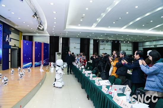 中国儿童中心儿童人工智能教育研究院在京成立