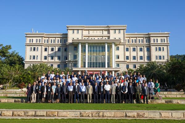 首届落笔峰全球城市文明与城市创新论坛在三亚学院举办