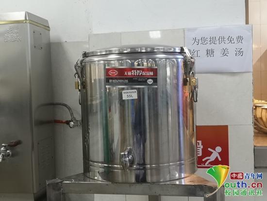 暖心!高校食堂为期末考试同学免费提供红糖姜汤
