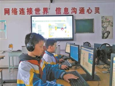 内蒙古:中小学信息技术构建教育新生态
