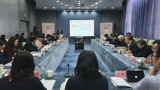 《新中国教育学家肖像》首发式暨出版座谈会举行