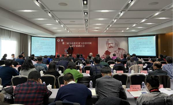 """第二届""""马克思主义与法治中国""""全国学术研讨会召开"""