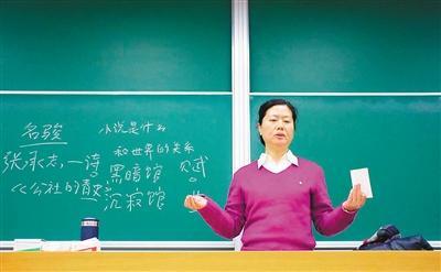 创意写作专业在高校中文系蔚然成风
