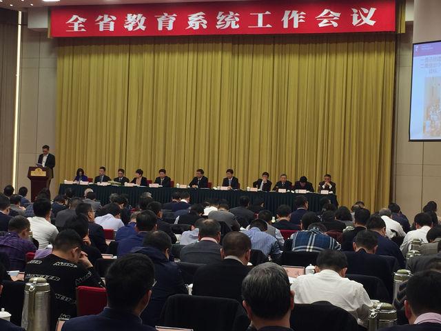 浙江省教育厅厅长:要正确认识年轻一代教育对象
