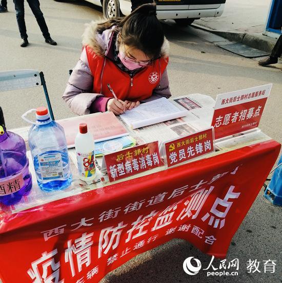 """中国石油大学(华东):让党旗在战""""疫""""一线飘扬"""