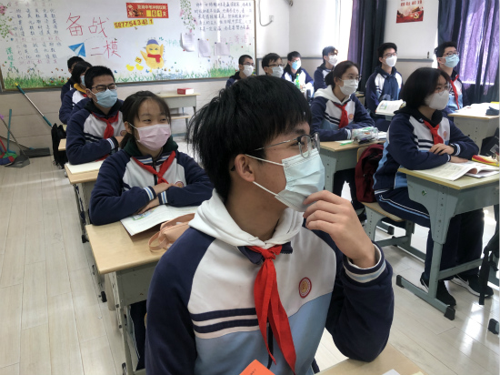 戴口罩上课,特殊时期怎样把课讲生动?