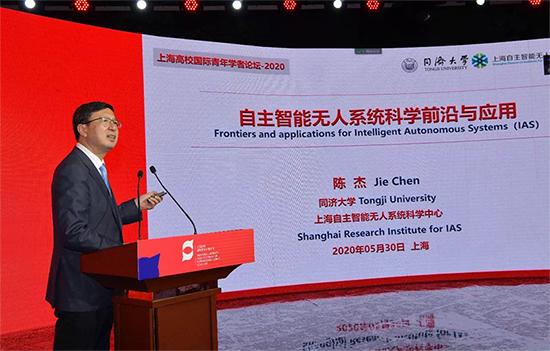 同济大学校长陈杰:人才培养要面向国家重大战略需求
