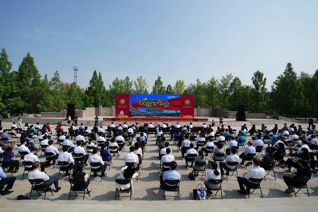 北京工商大学校歌发布会暨校园云开放活动举行