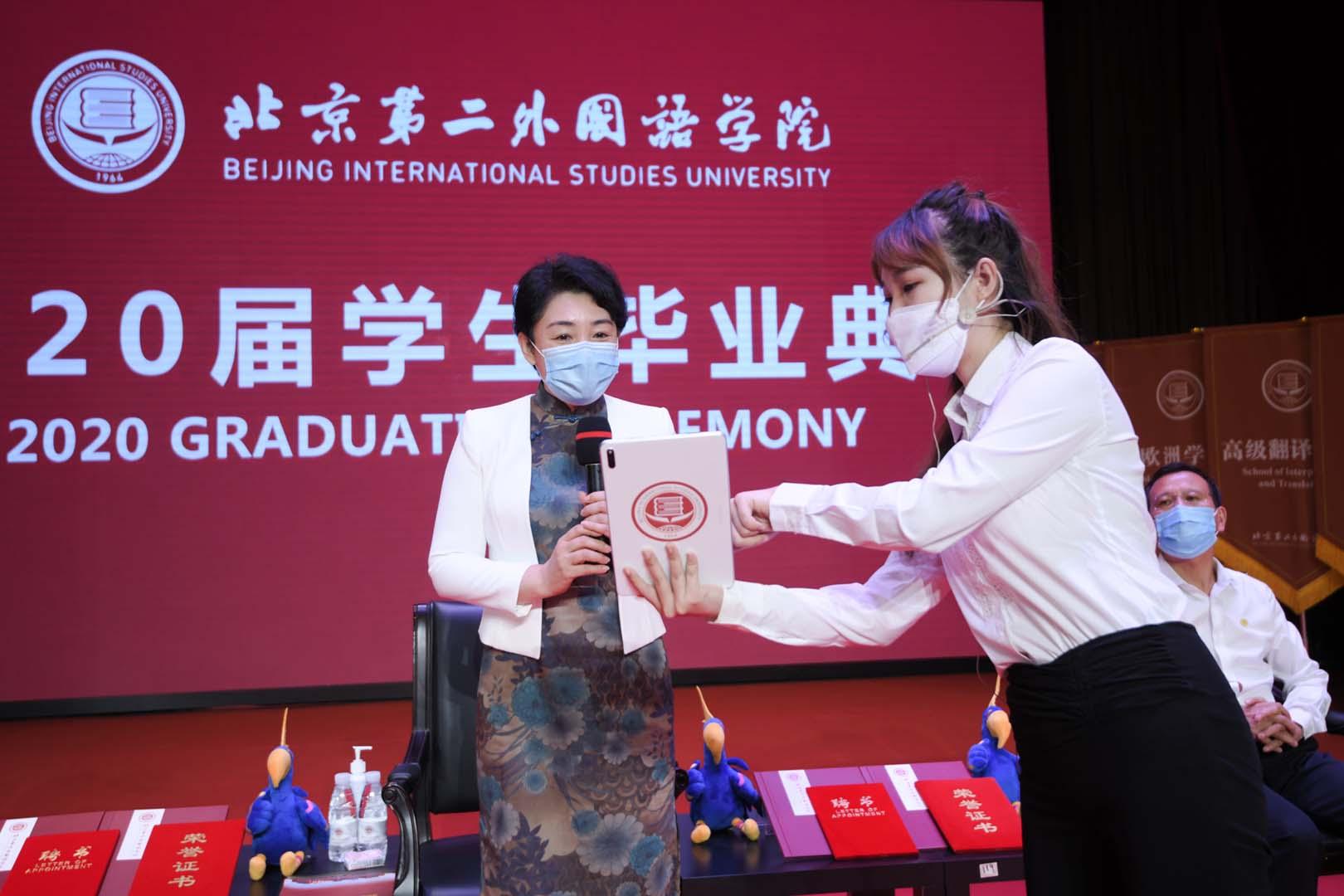 北京第二外国语学院校长计金标寄语毕业生:在平凡中创造不凡