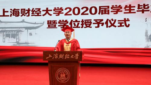 上海财经大学校长蒋传海:认识你的时代带领你的时代