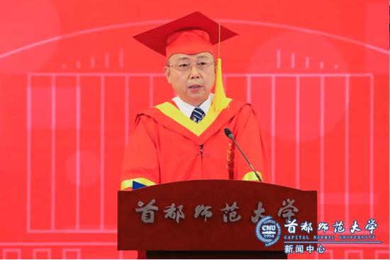 首都师范大学校长孟繁华:人性光辉育成长,专业担当写华章