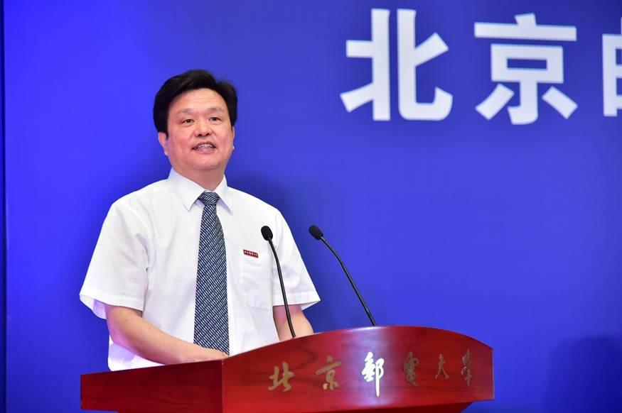 北京邮电大学校长乔建永:面朝云海做确定的自己