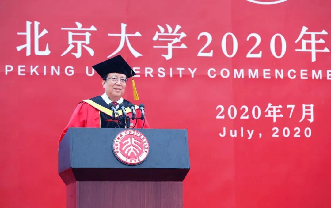 北京大学校长郝平:激扬青春开创未来