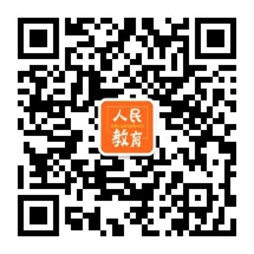 黄荣怀:弹性教学和主动学习将是未来教育的基本特征