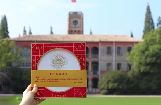 苏州大学推出120周年校庆纪念版录取通知书