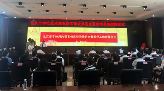 """""""12345市民服务热线""""等案例将进入北京高校思政课堂"""