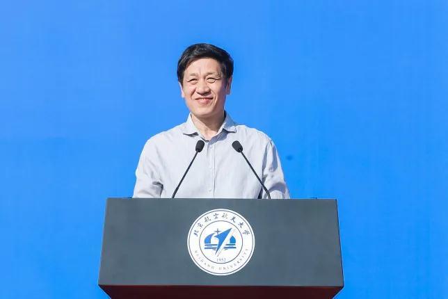 北京航空航天大学校长徐惠彬:厚植空天情怀,勇担青年使命