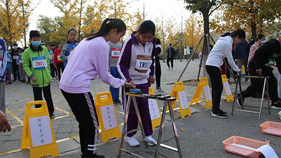 <b>北京丰台区第六届青少年定向越野比赛举行--人民日报-</b>