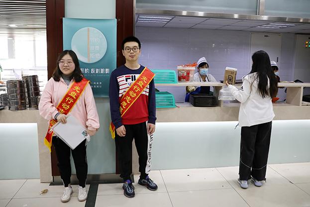 """中国矿业大学(北京)黑纱外:""""光盘""""渐成校园新""""食""""尚"""