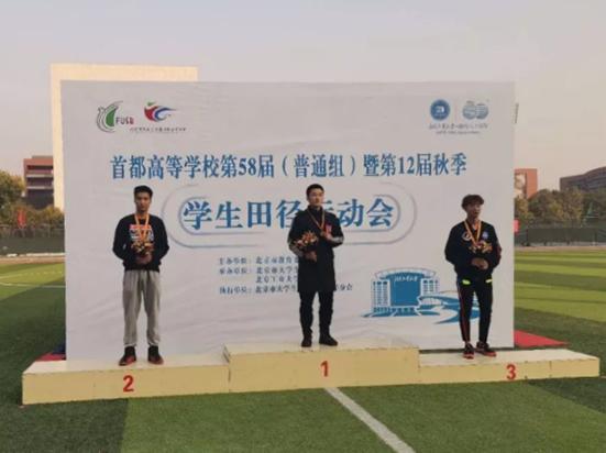 首都高校第十二届秋季田径运动会在北工大举行