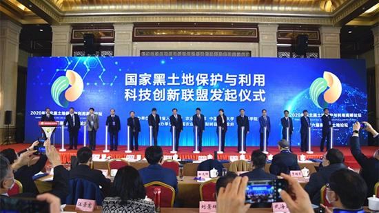 """中国农业大学等17家单位发起""""国家黑土地保护与利用科技创新联盟"""""""