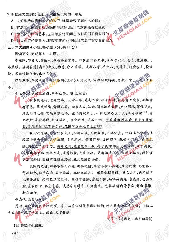 2017年重庆语文高考作文怎么写