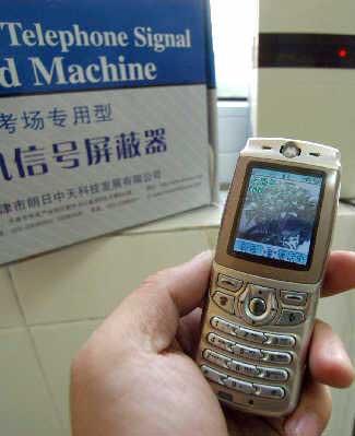 上海成人高考有望明年试行手机屏蔽