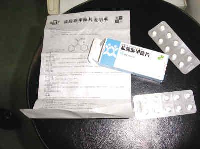 """车尔尼89第天谱子-医生从未听说过 """"聪明药""""   罗晓明是从一位姓刘的   家长   那里,第"""