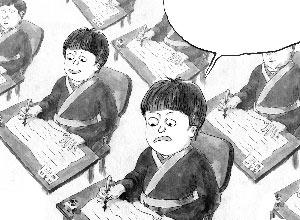 北京高水平艺术团统测16日开考