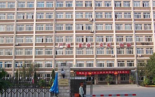 京沪津二本院校全搜索之北京服装学院