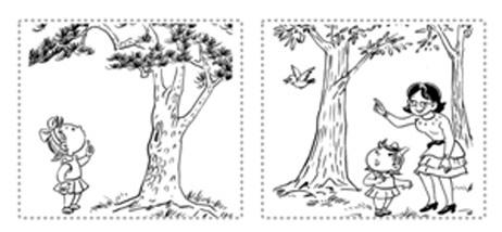 工笔山水树木白描