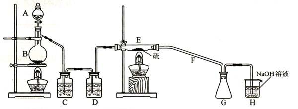 电路 电路图 电子 工程图 平面图 原理图 600_221