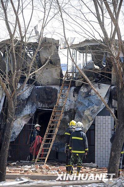 中央美术学院宿舍发生火灾1人受伤
