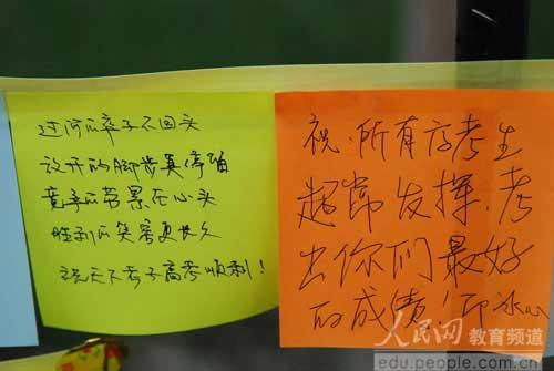 车尔尼89第天谱子-人民网   哈尔滨6月7日电(记者吴齐强摄影报道)7日,哈尔滨天气晴