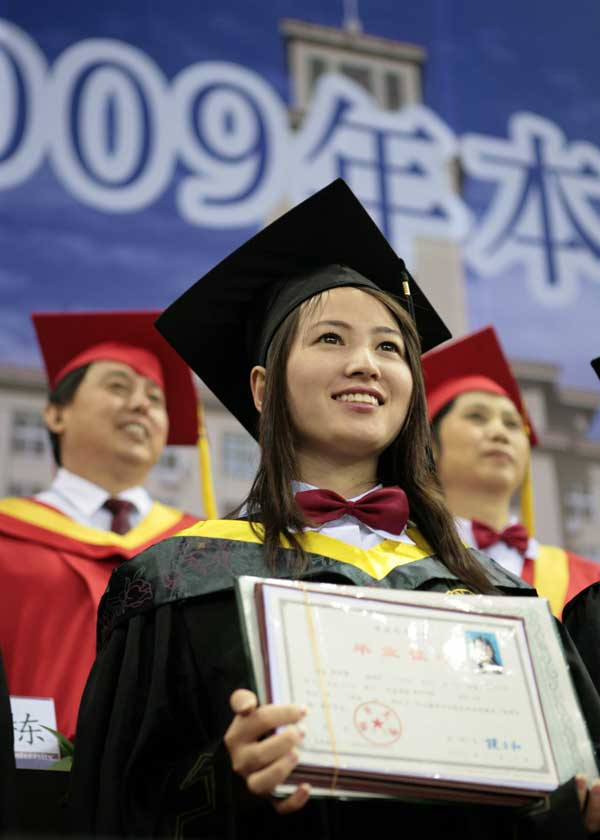 南开毕业典礼1