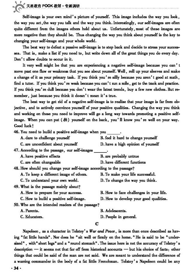 阅读理解100篇及答案_小学语文阅读训练80篇