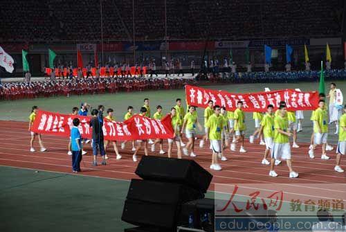 第十届全国中学生运动会开幕式代表团入场 12图片
