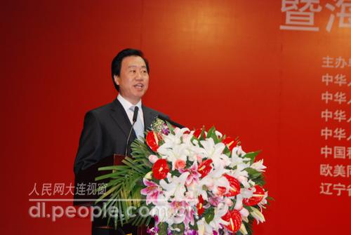 第十届中国海外学子辽宁(大连)创业周开幕--人