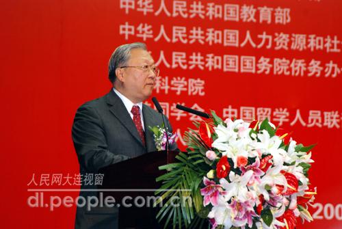 全国人大常委会副委员长路甬祥宣布海创周开幕