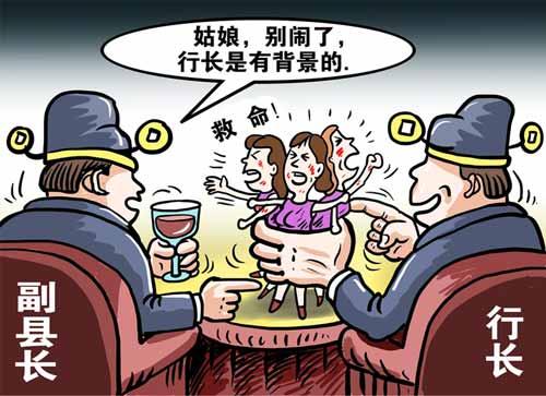人民时评:副县长为何对跪求女子不伸援手--人民